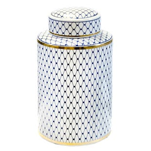 Blue and White Gold Trim Jar